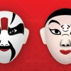 Japanese Masks Set 1