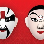 Japanese Masks Set 1